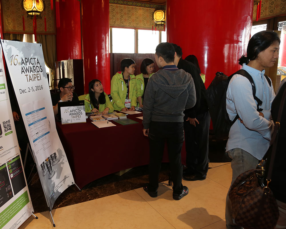 gallery-2016-APICTA City Tour – Experience the Smart Cities-14