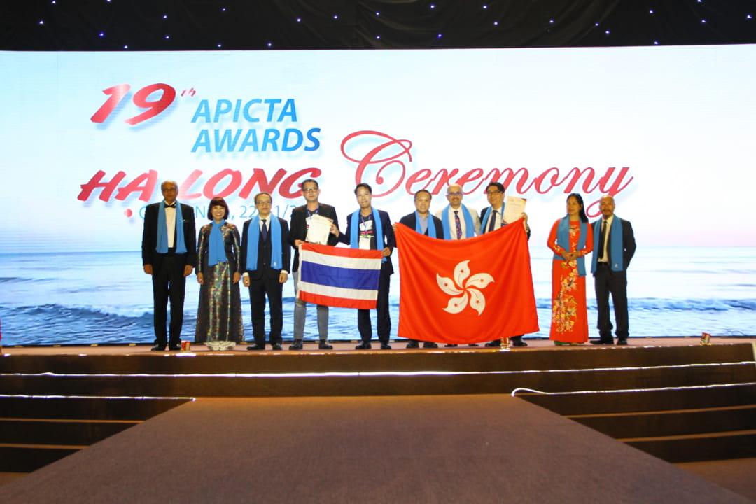 apicta2019-award-ceremony-gala-dinner-105